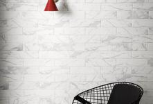 Tiles and coverings: kitchen, bathroom and more  - Marazzi 7119