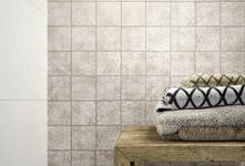Tiles and coverings: kitchen, bathroom and more  - Marazzi 7637