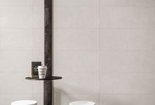 White Tiles: view the collections  - Marazzi 7641