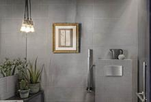 Grey Tiles: pearl, dark, light and dove. - Marazzi 7646