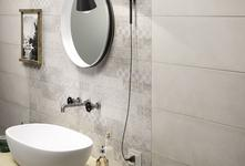 Grey Tiles: pearl, dark, light and dove. - Marazzi 7032