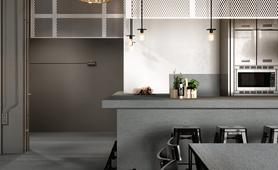 The Top Kitchen Collection - Marazzi 9542