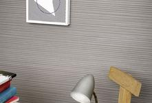 Tiles and coverings: kitchen, bathroom and more  - Marazzi 6949