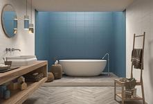 Blue Tiles: view our collections - Marazzi 7438