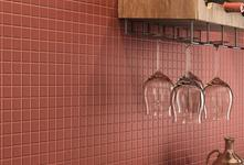 Tiles and coverings: kitchen, bathroom and more  - Marazzi 7452