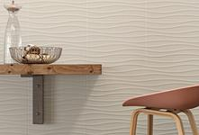 Tiles and coverings: kitchen, bathroom and more  - Marazzi 7454