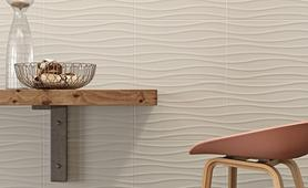 Beige Tiles: view the collections | Marazzi