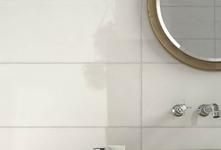White Tiles: view the collections  - Marazzi 7049