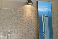 Tiles and coverings: kitchen, bathroom and more  - Marazzi 4814